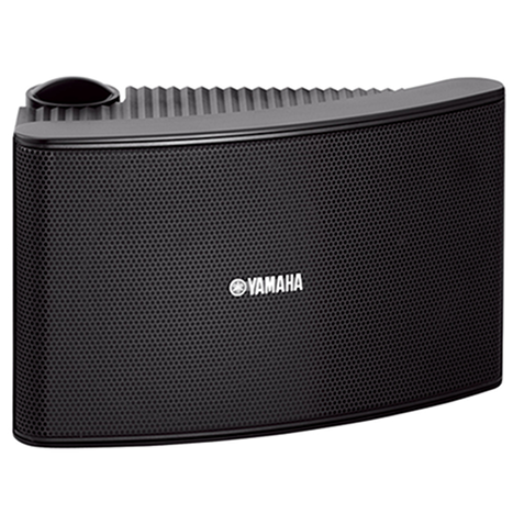 Yamaha NS-AW592 All-weather Outdoor Speakers - Pair