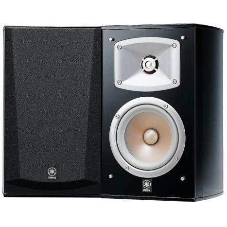 Yamaha NS-333 Speaker - Pair